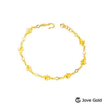 Jove Gold 漾金飾 花之舞黃金手鍊-雙面設計
