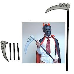 摩達客 萬聖派對灰色大鬼頭鐮刀(三節組裝)