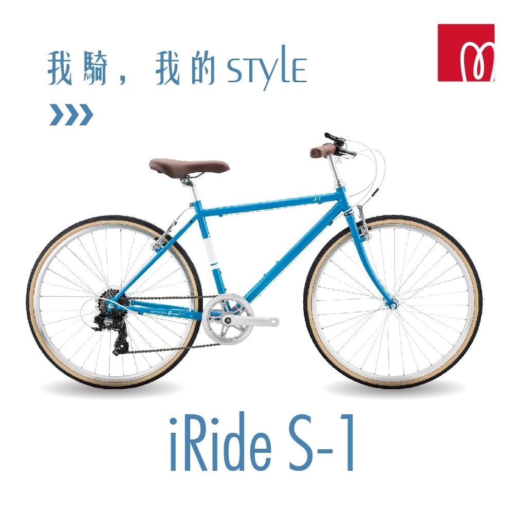 momentum iRide S-1 復古鋼管車
