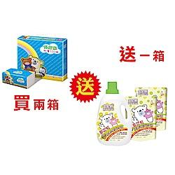 邦尼熊抽取式花紋衛生紙150抽x80包/箱x2(送邦尼熊洗衣精-5件組)