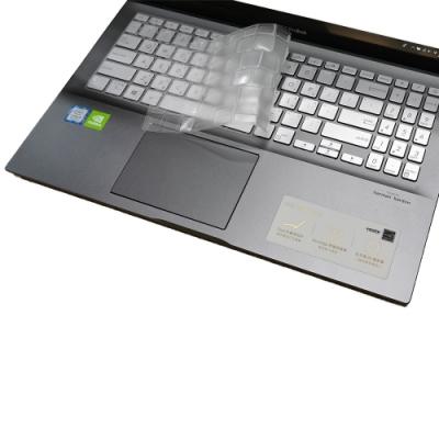 EZstick ASUS VivoBook S531FL 奈米銀抗菌 TPU 鍵盤膜
