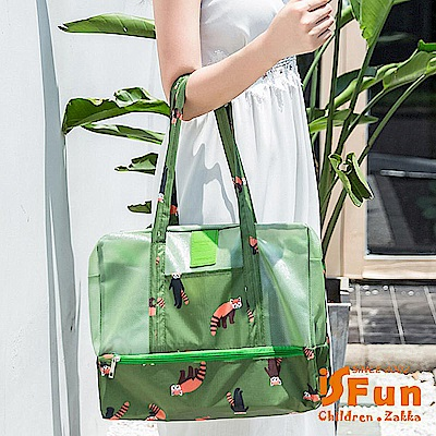 iSFun 防水透視 印花網格大容量旅行袋 2色可選綠