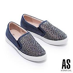 休閒鞋 AS 時尚個性晶鑽沖孔造型全真皮厚底休閒鞋-藍