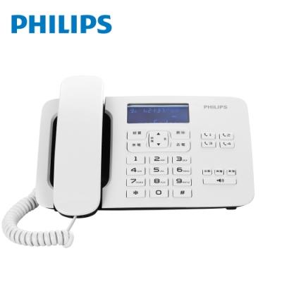 PHILIPS 飛利浦 時尚設計超大螢幕有線電話(白) CORD492W/96