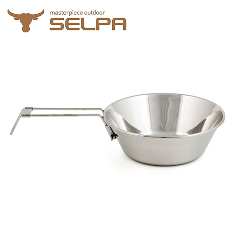 【韓國SELPA】304不鏽鋼碗 300ml 握把可折疊