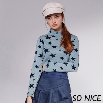 SO NICE俏麗小高領星星亮蔥保暖上衣
