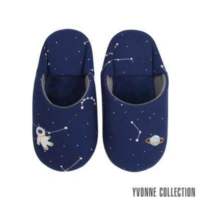 Yvonne Collection 星空日式拖鞋-深藍L