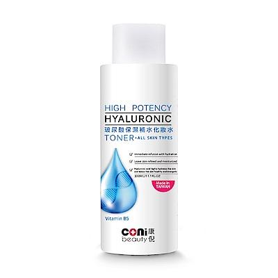 coni beauty 玻尿酸保濕補水化妝水