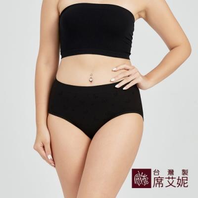 席艾妮SHIANEY 台灣製造 超彈力中腰內褲 俏皮蝴蝶緹花款-黑色