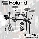 Roland TD-25KV 頂級電子鼓/全配備/公司貨保固