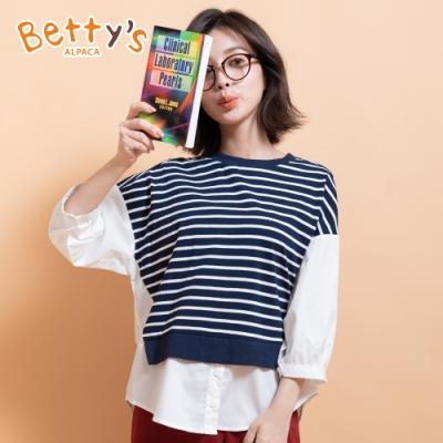 betty's貝蒂思 文青風橫條落肩拼接上衣(藍條紋)