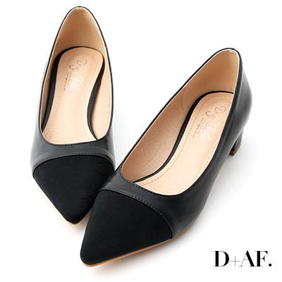D+AF 典藏魅力.小香風拼接尖頭低跟鞋*黑