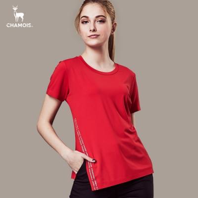 CHAMOIS 造型開衩機能彈力速乾吸濕排汗T-shirt (紅)