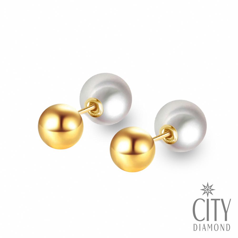 City Diamond引雅【東京Yuki】18K日本AKOYA珍珠金珠雙面兩用耳環
