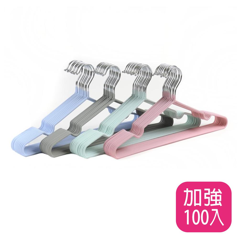 (100入) ANDYMAY2 加粗不鏽鋼覆膜防滑衣架/北歐色系/3mm