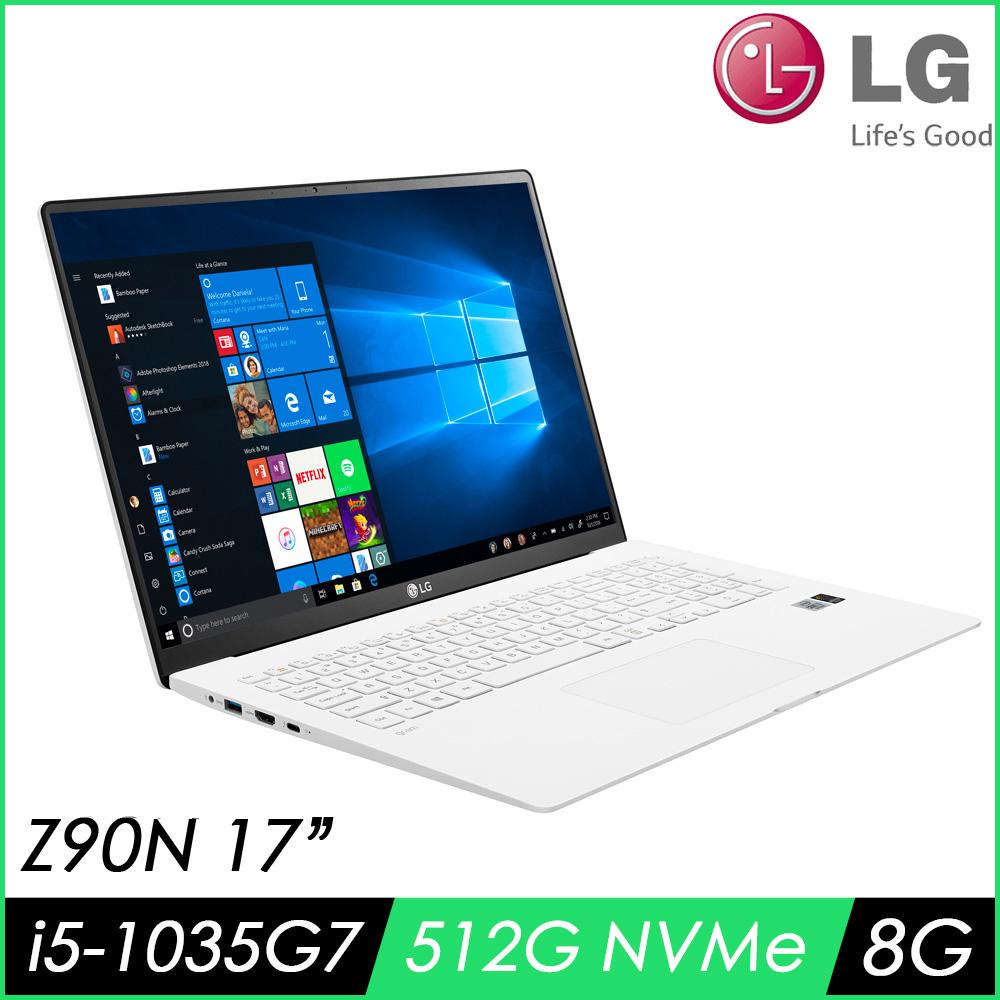 【LG 樂金】 Gram Z90N 17吋筆電-白色(i5-1035G7/8G/512G NVMe/WIN10/17Z90N-V.AA56C2)