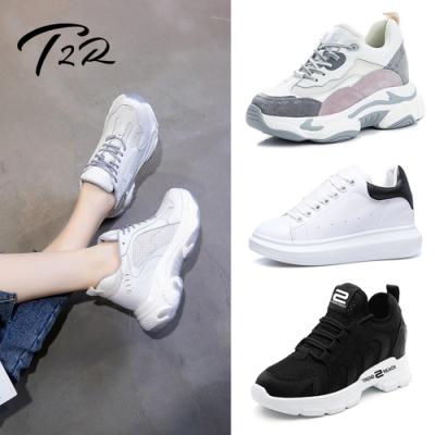 時時樂限定-T2R-正韓空運-真皮隱形增高鞋-增高7-9公分-多款