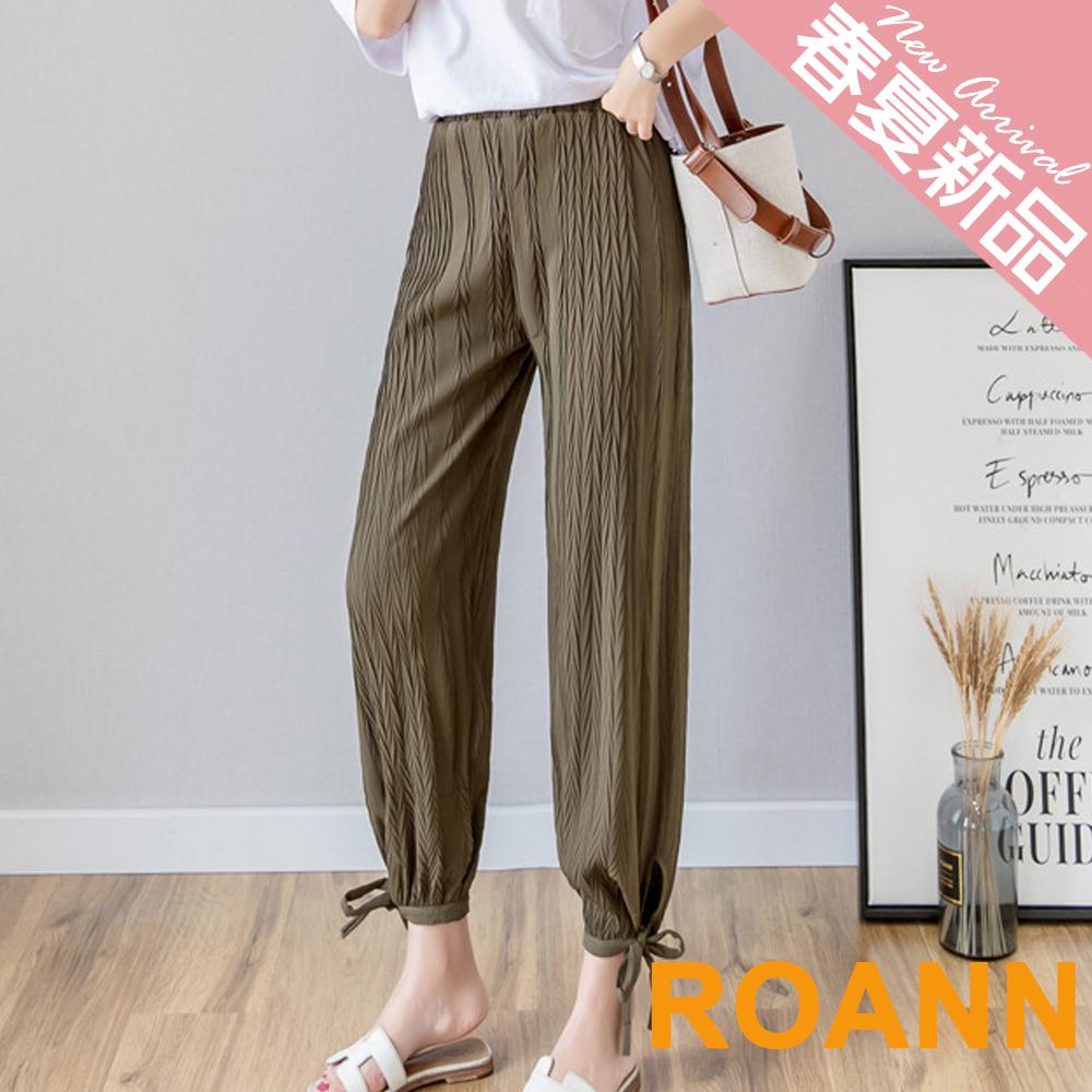 多色系皺褶九分雪紡寬褲 (共三色)-ROANN