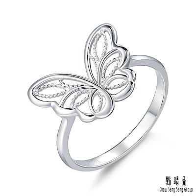 點睛品 LACE 蛻變 蝴蝶蕾絲鉑金戒指