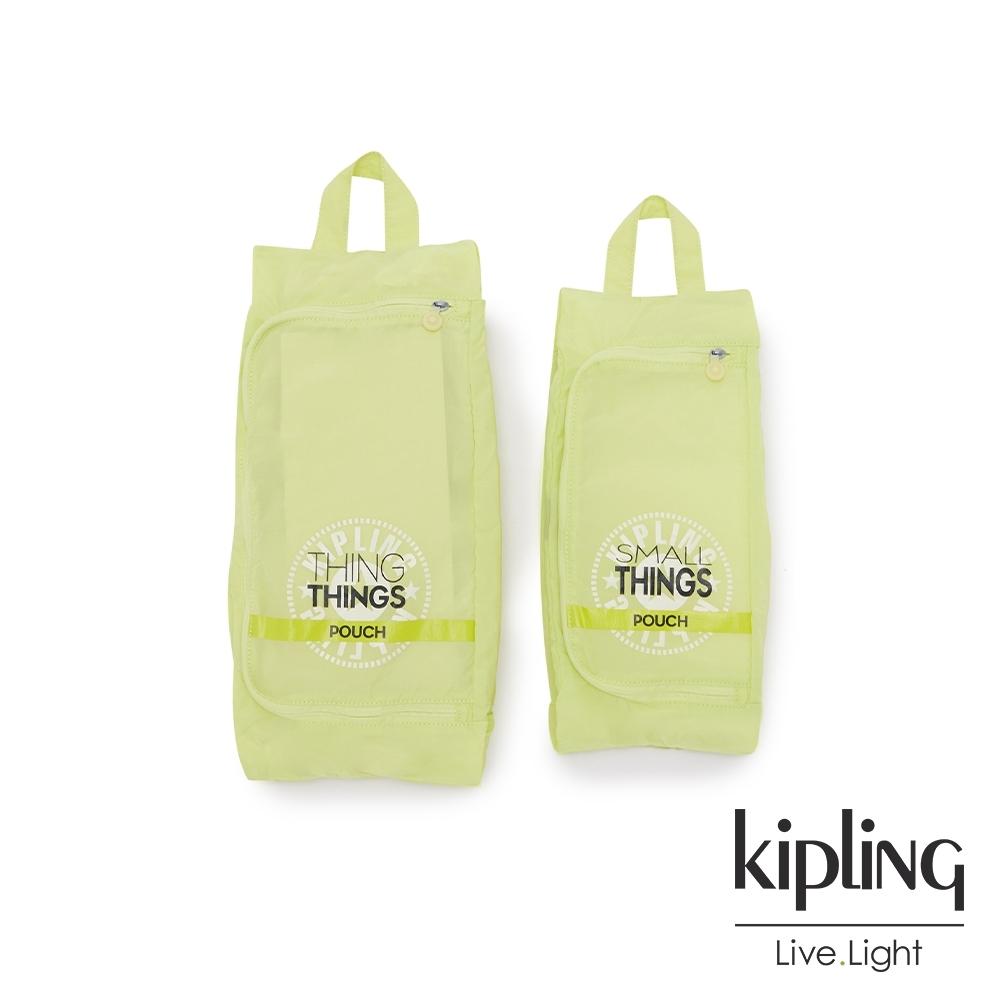 Kipling 清新奶油果綠好收納手提包-PACK THINGS