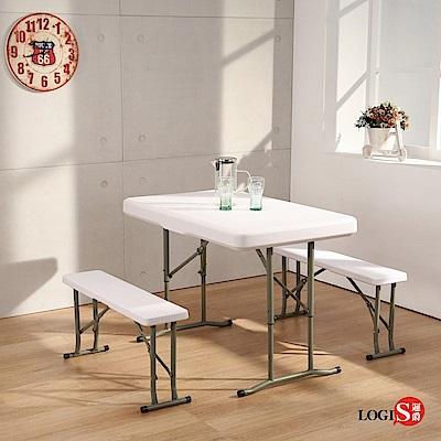 邏爵LOGIS-折合升降桌椅組-防水輕巧-1桌2椅