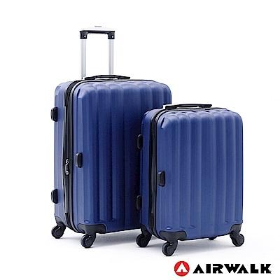 AIRWALK -海岸線系列 BoBo經濟款ABS硬殼拉鍊20+24吋兩件組-晝日藍