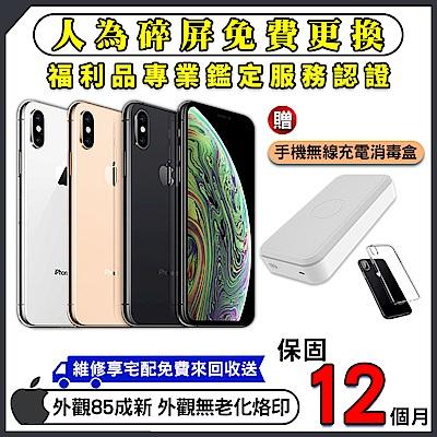 【福利品】Apple iPhone XS 64GB 智慧型手機
