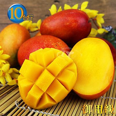 預購-風之果 枋山御用級濃甜40年老欉愛文芒果禮盒10台斤(15-17顆入)