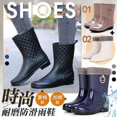 LN 時尚耐磨防滑中筒雨鞋-2款4色