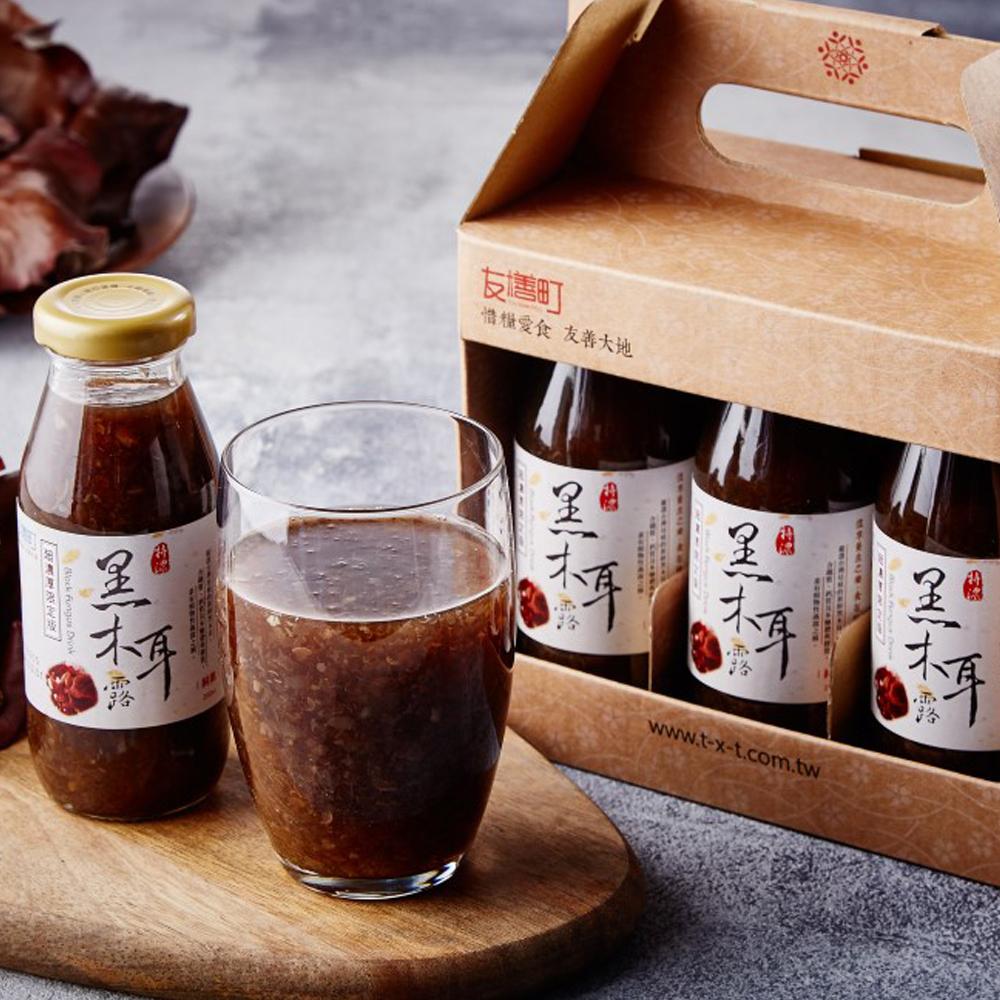 【友膳町】黑木耳露(6瓶/盒)x2盒
