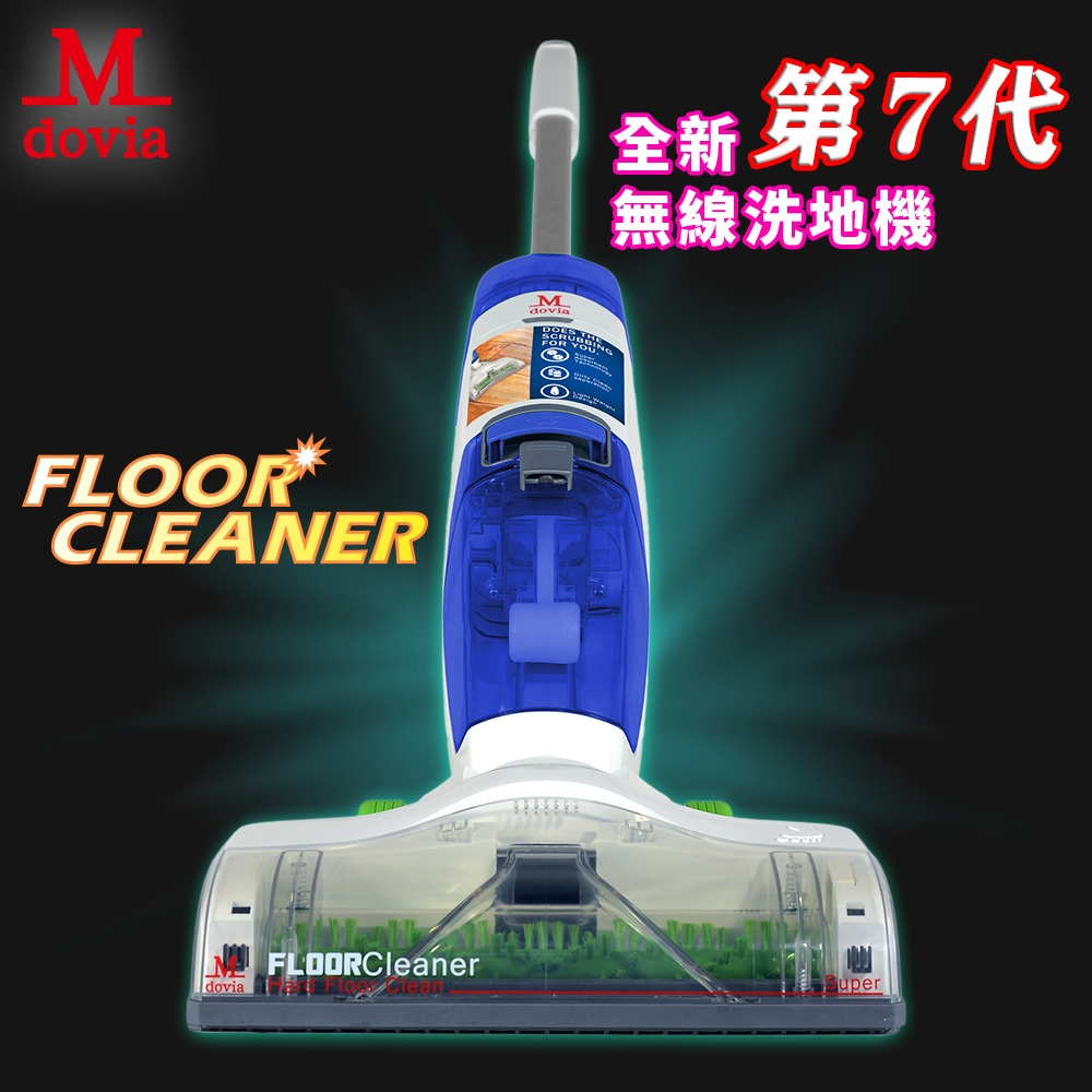 Mdovia FloorCleaner無線鋰電式 第七代地板清潔機(福利品)