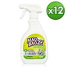 毛寶兔超檸檬浴廁去污除菌清潔劑500g-噴槍瓶IIx12入/箱