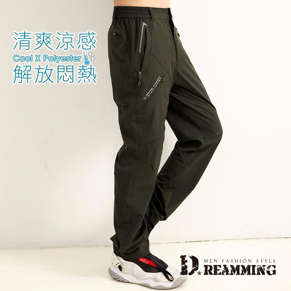 Dreamming 機能涼感雙側鬆緊登山休閒運動褲 輕薄 速乾 冰爽-共三色