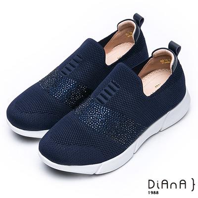 DIANA 漫步雲端焦糖美人款--水鑽針織輕量厚底休閒鞋 藍
