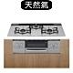 (全省安裝)林內嵌入式三口防漏爐+小烤箱(LiSSe銀)爐連烤瓦斯爐RB71W23L7R5-TR_N product thumbnail 1