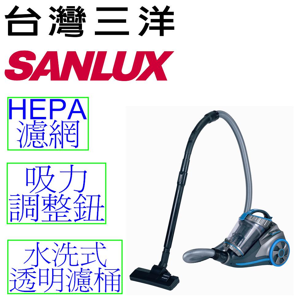 SANLUX台灣三洋  真空旋風吸塵器SC-202 @ Y!購物