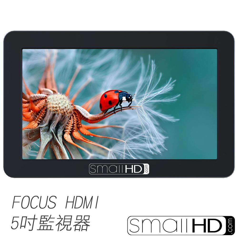 美國 smallHD FOCUS 5吋單眼相機用機頂外接觸控螢幕 (單機版)