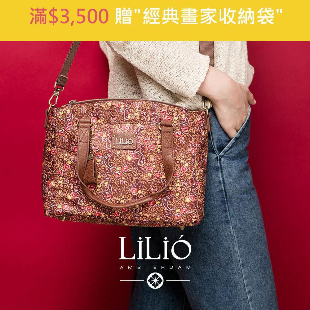 斜背手提方型包-微型手繪印花-紅 - LiliO