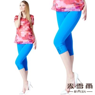 【麥雪爾】修身素色鈕扣七分褲-藍