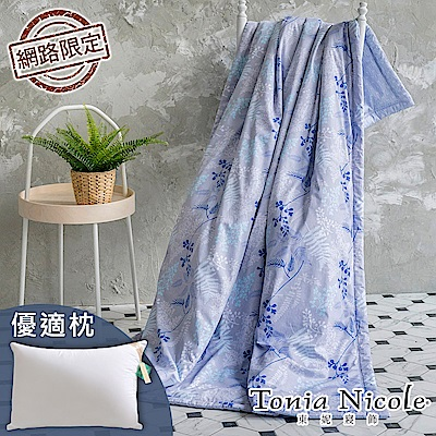 Tonia-Nicole東妮寢飾-單人精梳棉涼被