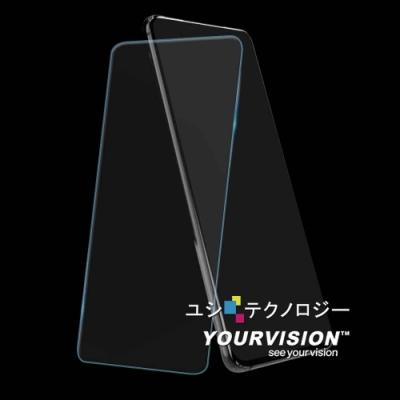 (滿版)iPhone 12 mini 5.4吋 主機螢幕 超薄 鋼化玻璃膜 玻璃保護貼