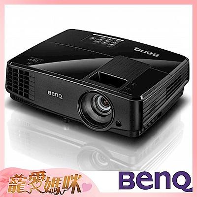 BenQ MX507 XGA高亮商務投影機(3200流明)