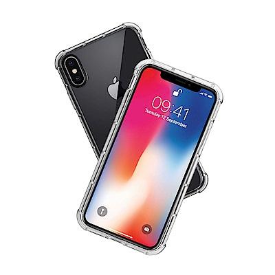 innowatt 2018 iPhone XS/XR/Max 氣墊防摔透明保護殼