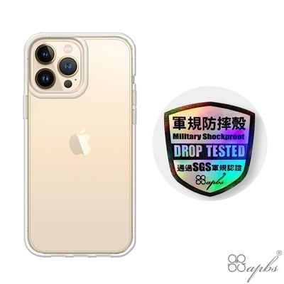 apbs iPhone 13 Pro Max / 13 Pro / 13 輕薄軍規防摔手機殼