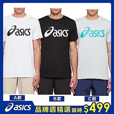 【時時樂】ASICS亞瑟士  男女 運動風格上衣 短袖T 潮流T 運動休閒