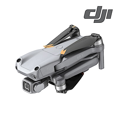 DJI Air 2S 空拍機-單機版(先創公司貨)
