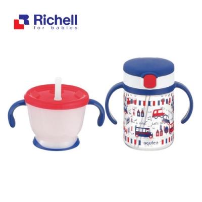 【Richell 利其爾】第四代LC吸管杯組合(150ml練習杯+200ml水杯)-貝克