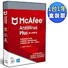 McAfee AntiVirus Plus 2019個人標準1台1年 中文盒裝版