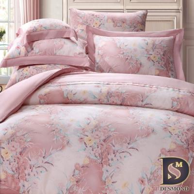 岱思夢  加大  60支八件式天絲床罩組  妍影