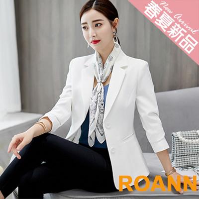 OL風純色翻領西裝外套 (共二色)-ROANN